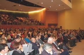 Legisladores y funcionarios en la apertura del V Congreso de Administración Pública