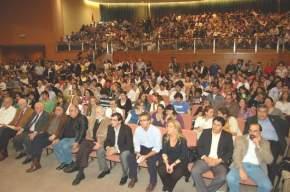 El vicegobernador José Rubén Uñac, legisladores nacionales y provinciales, autoridades de la UNSJ, funcionarios, docentes, alumnos y público